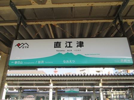 f:id:yukimaru192:20200701125749j:plain
