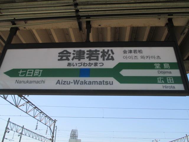 f:id:yukimaru192:20200706124502j:plain