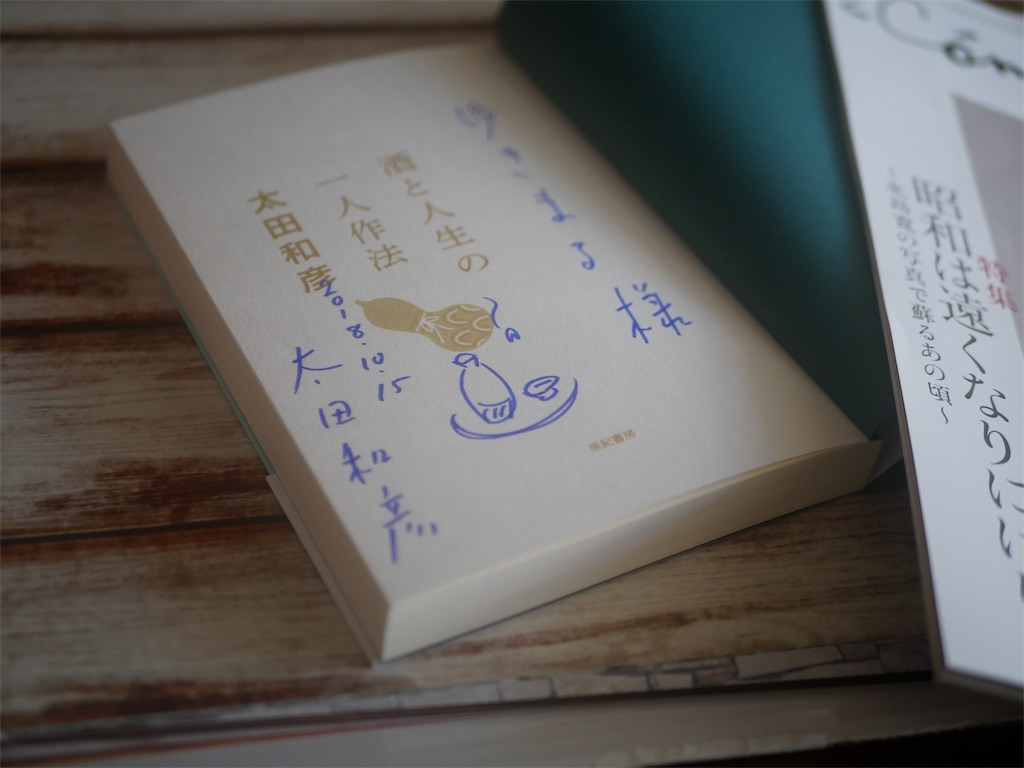 f:id:yukimaru417:20181120012902j:image