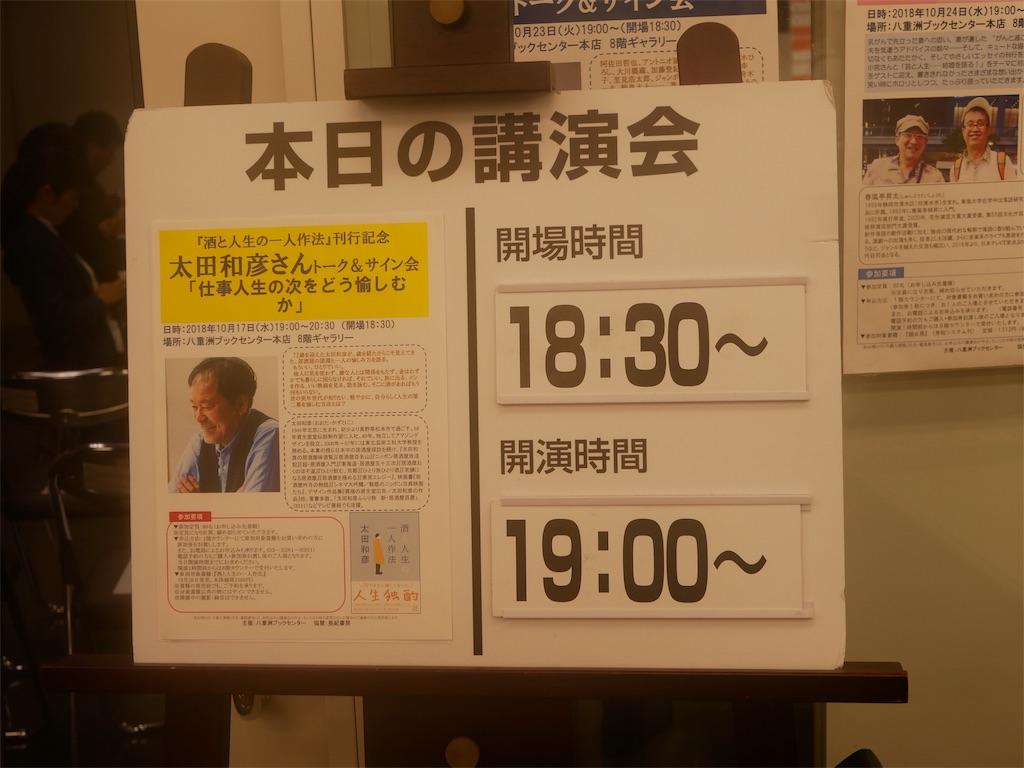 f:id:yukimaru417:20181120014023j:image