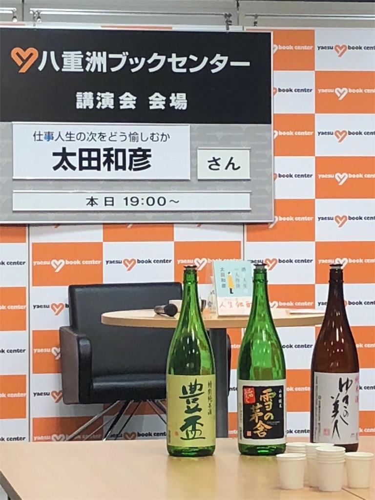 f:id:yukimaru417:20181120014548j:image