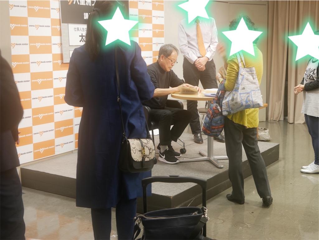f:id:yukimaru417:20181120175517j:image