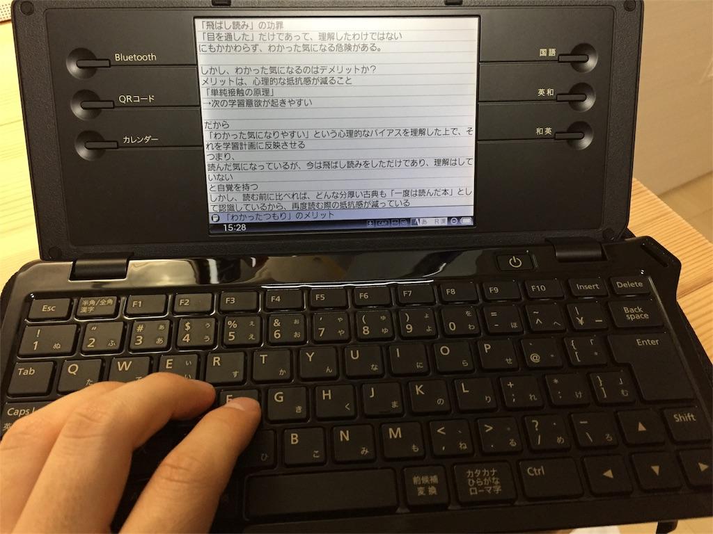f:id:yukimaru513:20170213153020j:image