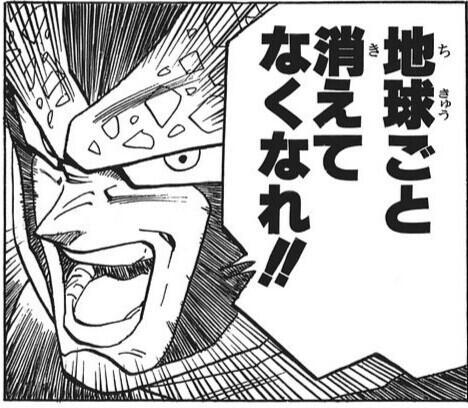 f:id:yukimasa1801:20160815023205j:plain
