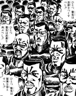f:id:yukimasa1801:20160818234749j:plain