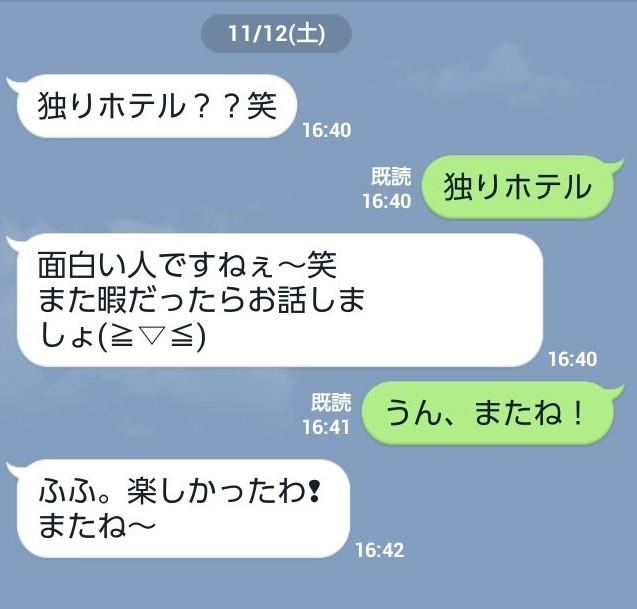f:id:yukimasa1801:20161116004647p:plain