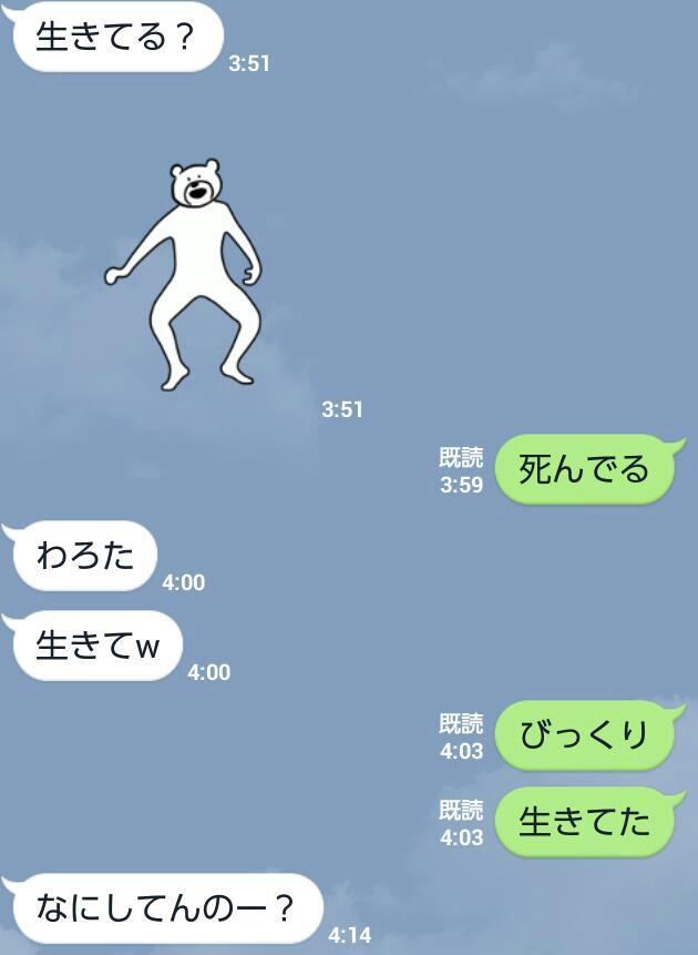 f:id:yukimasa1801:20161214002359j:plain