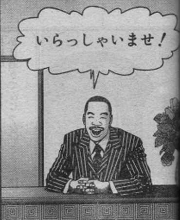 f:id:yukimasa1801:20161221143515j:plain