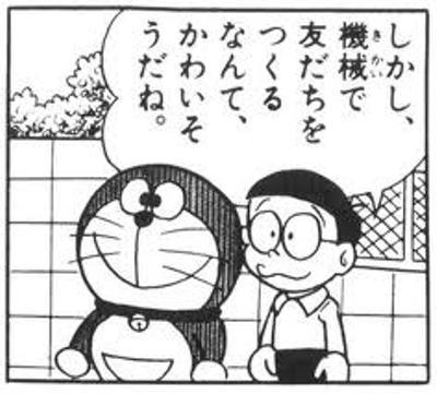 f:id:yukimasa1801:20161222084747j:plain