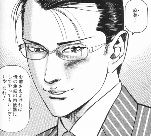 f:id:yukimasa1801:20161227194633j:plain