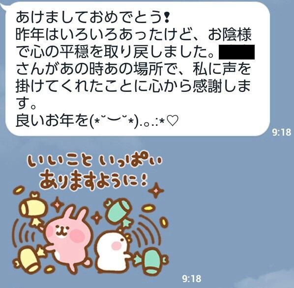 f:id:yukimasa1801:20170102152711j:plain