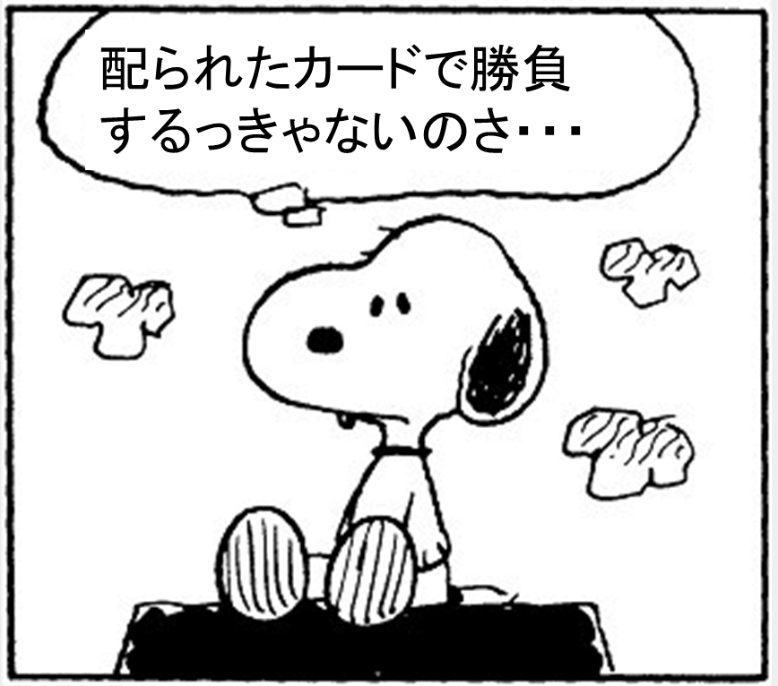 f:id:yukimasa1801:20170119213800p:plain