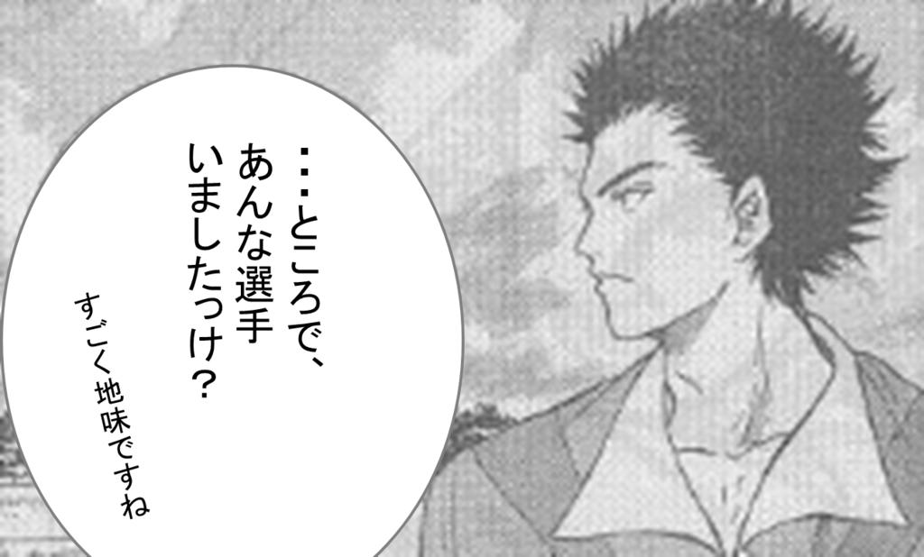 f:id:yukimasa1801:20170125190834p:plain