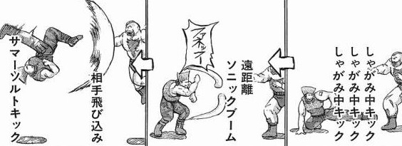 f:id:yukimasa1801:20180322161541j:plain