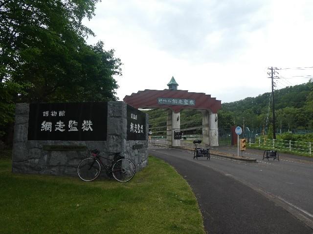 f:id:yukimasa28:20190620064905j:image