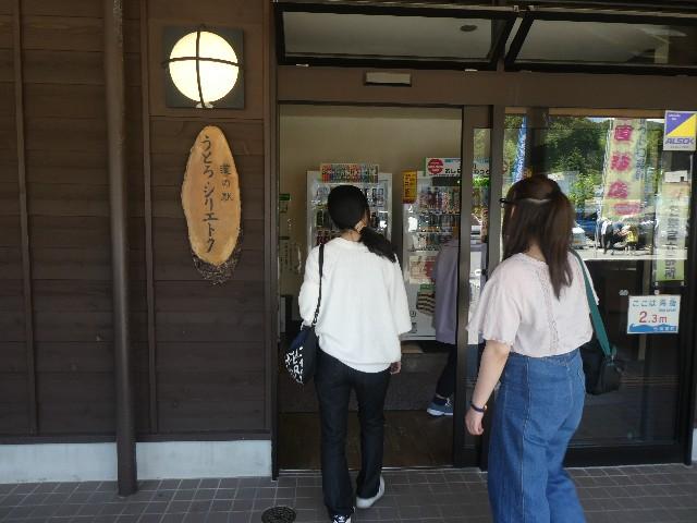f:id:yukimasa28:20190620065247j:image
