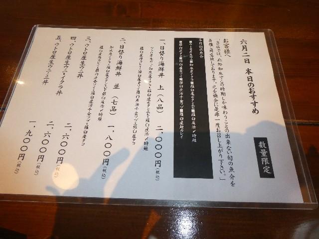 f:id:yukimasa28:20190620065315j:image