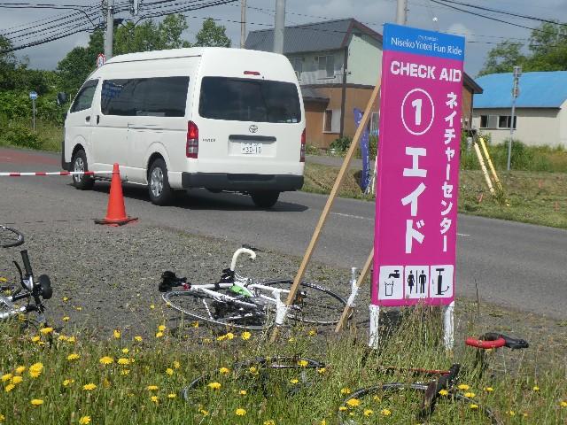 f:id:yukimasa28:20190709074718j:plain