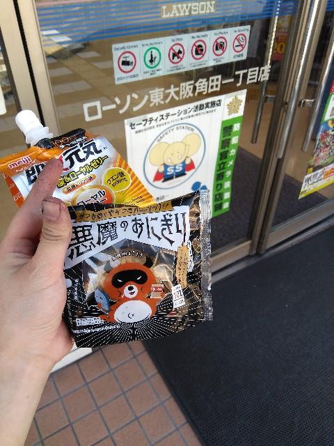 f:id:yukimasa28:20190728101701j:image