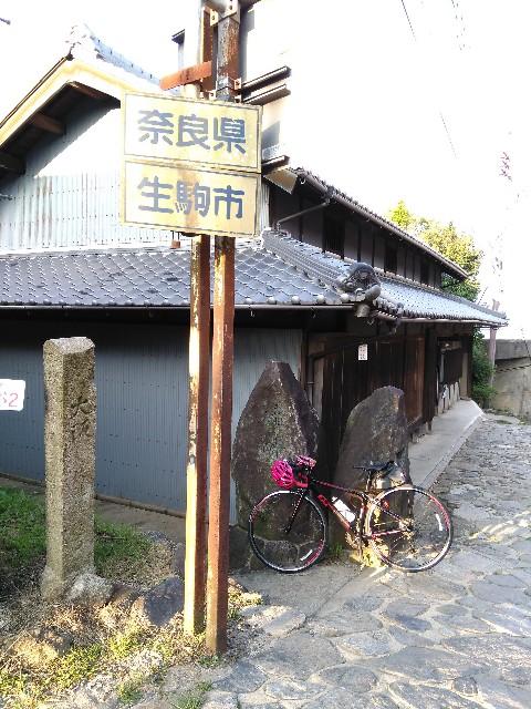 f:id:yukimasa28:20190728103324j:image