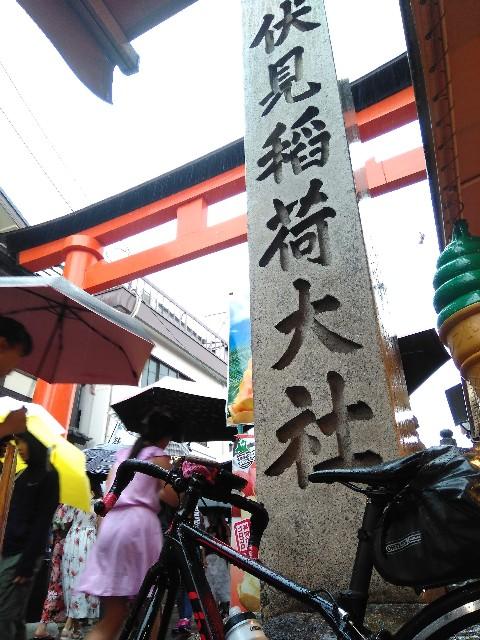 f:id:yukimasa28:20190802160754j:image