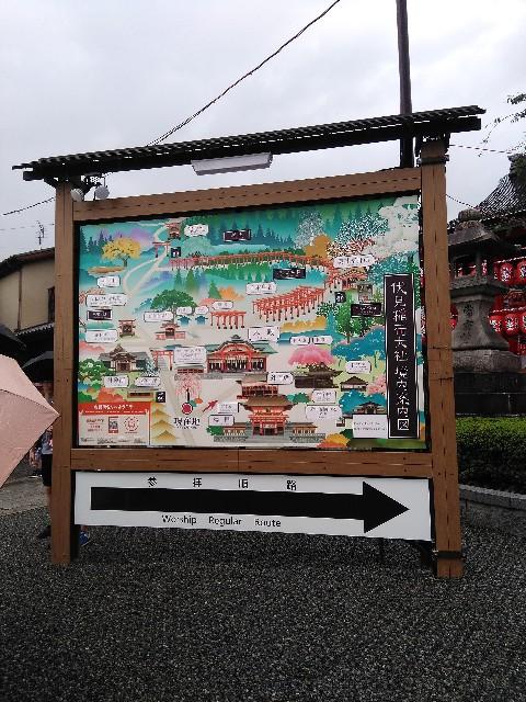 f:id:yukimasa28:20190802161824j:image