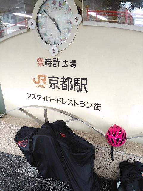 f:id:yukimasa28:20190802162500j:image