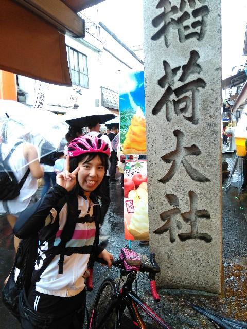 f:id:yukimasa28:20190802164108j:image
