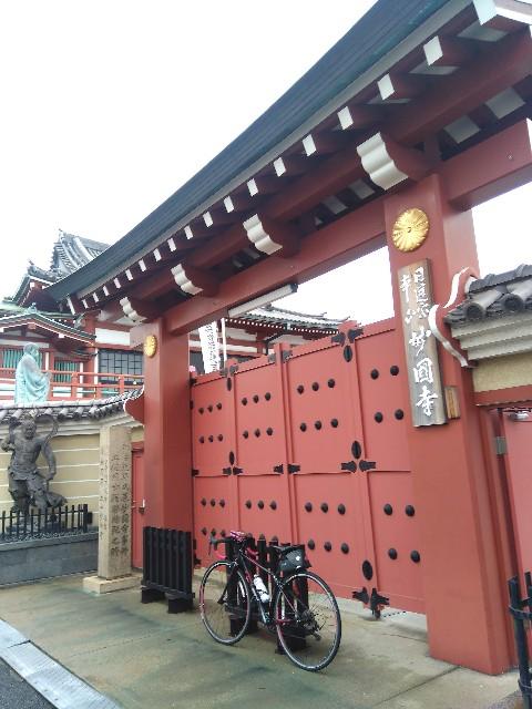 f:id:yukimasa28:20190802165207j:image
