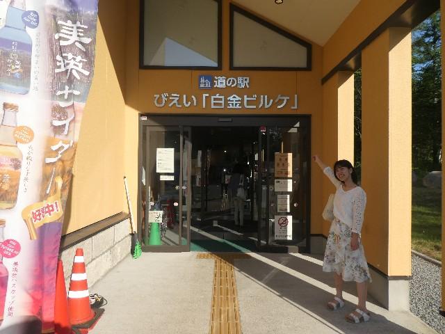 f:id:yukimasa28:20190804145308j:image