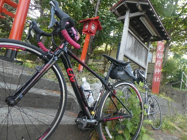 f:id:yukimasa28:20190804164024j:image