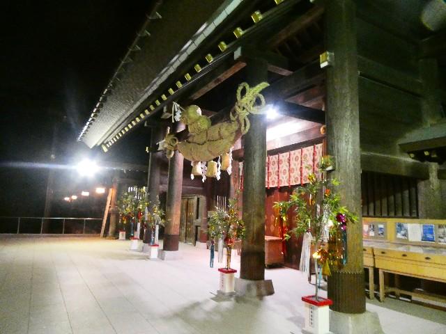f:id:yukimasa28:20190804181446j:image