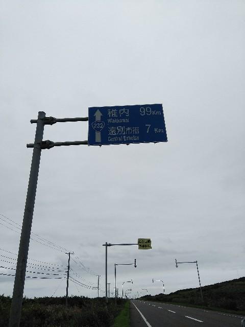 f:id:yukimasa28:20190815190707j:image