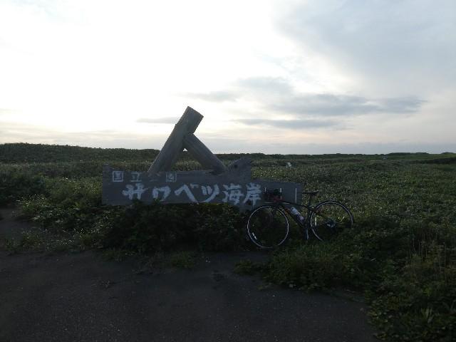 f:id:yukimasa28:20190815202134j:image