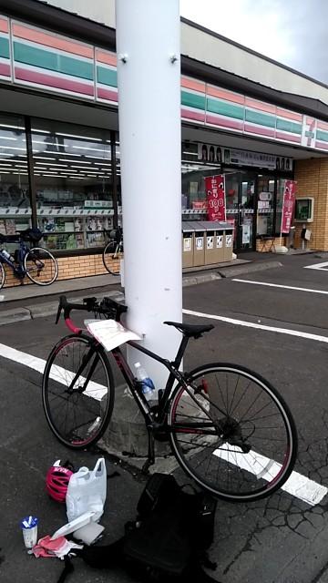 f:id:yukimasa28:20190815205745j:image