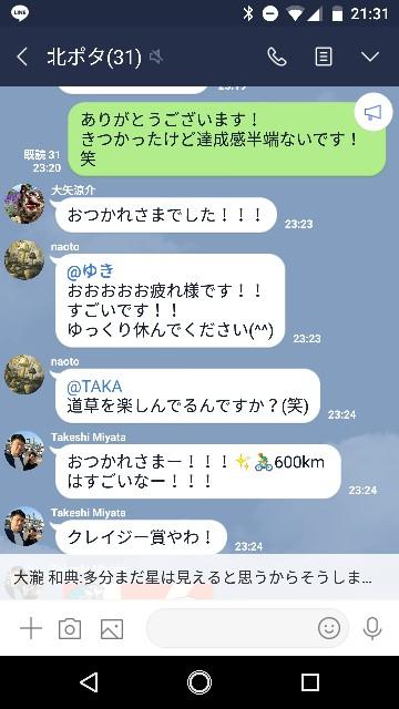 f:id:yukimasa28:20190815213217j:image