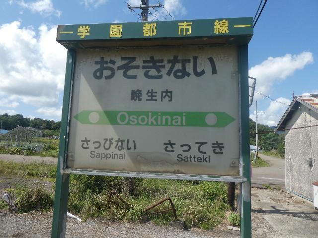 f:id:yukimasa28:20190911205101j:image