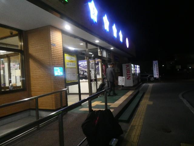 f:id:yukimasa28:20191012162048j:image