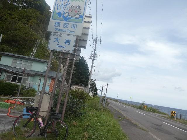 f:id:yukimasa28:20191012170245j:image