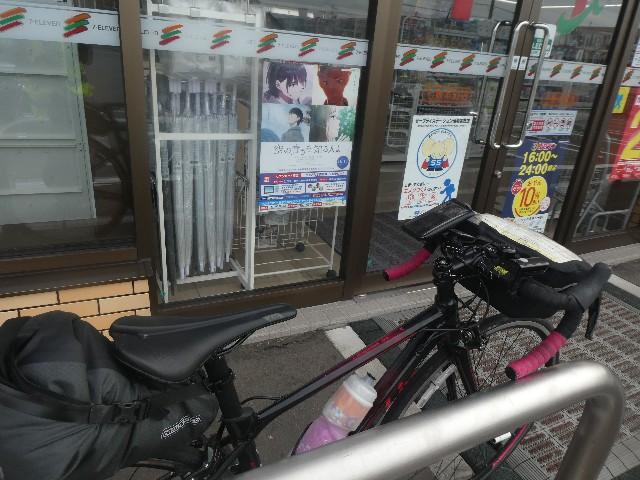 f:id:yukimasa28:20191012175507j:image