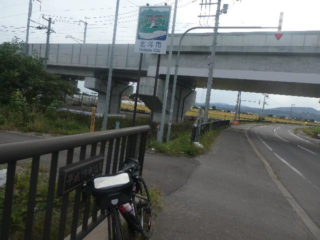 f:id:yukimasa28:20191012181002j:image