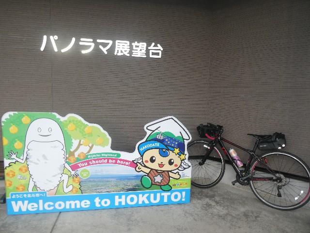 f:id:yukimasa28:20191012183751j:image