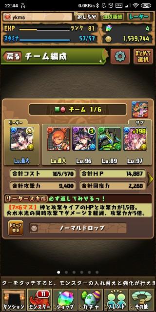 f:id:yukimasa_2k:20190817021114j:image