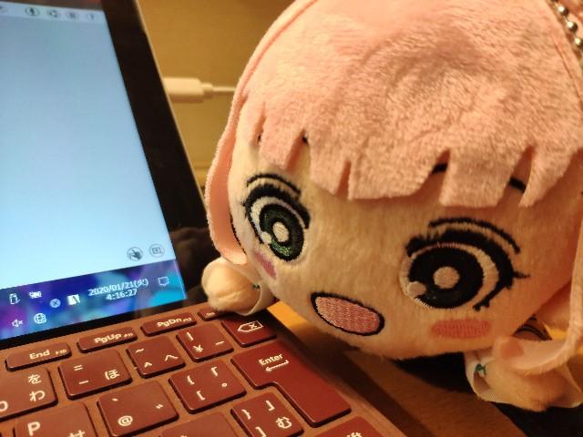 f:id:yukimasa_2k:20200122073236j:image