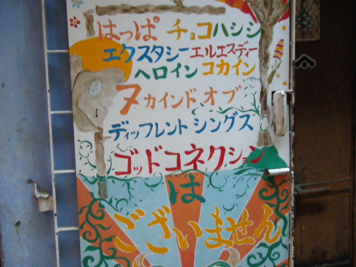 f:id:yukimatsumoto8181:20200820135426j:plain