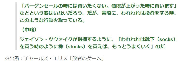 f:id:yukimatu-tousi:20170515225117p:plain