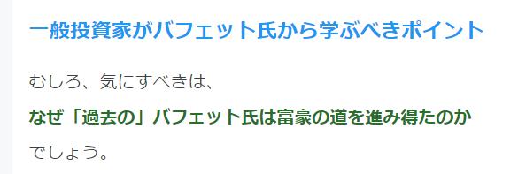 f:id:yukimatu-tousi:20170518224822p:plain