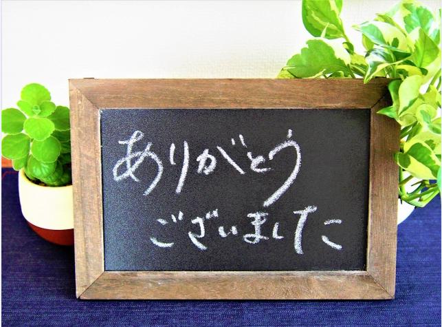 f:id:yukimatu-tousi:20170706112134p:plain