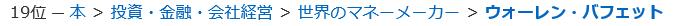 f:id:yukimatu-tousi:20171210221224p:plain