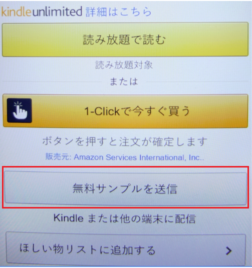 f:id:yukimatu-tousi:20171210222757p:plain